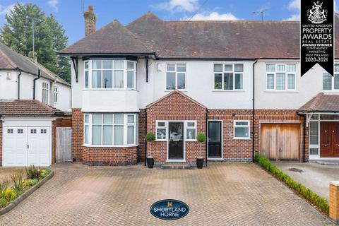 6 bedroom semi-detached house for sale - Asthill Grove, Styvechale, Coventry