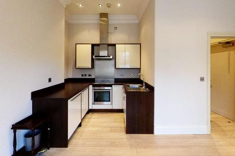 1 bedroom apartment to rent - Knighton Drive, Leicester