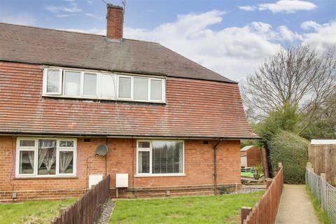 3 bedroom end of terrace house for sale - Fulwood Crescent, Aspley, Nottinghamshire, NG8 5QU
