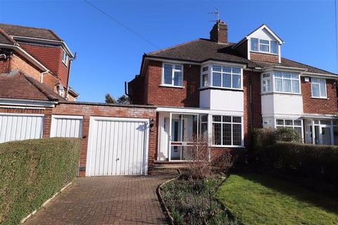 3 bedroom semi-detached house for sale - Lonsdale Road, Lillington, Leamington Spa, CV32