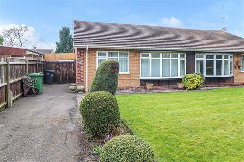 2 bedroom semi-detached bungalow for sale - Leyfields Crescent, Warwick, CV34