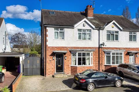 4 bedroom semi-detached house for sale - 16, Birches Barn Avenue, Bradmore, Wolverhampton, WV3