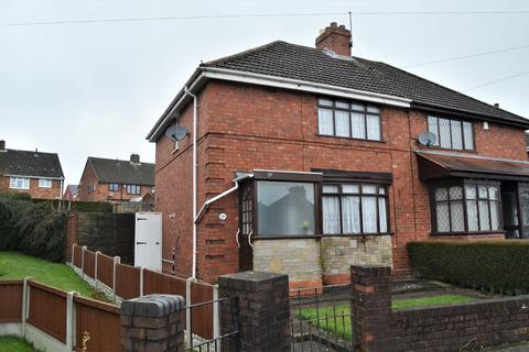 3 bedroom semi-detached house for sale - Smout Crescent, Woodcross, WV14
