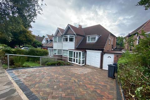 3 bedroom semi-detached house for sale - Gillhurst Road, Birmingham, B17 8PG