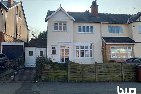3 bedroom semi-detached house for sale - Birches Barn Road, Wolverhampton, WV3 7BL