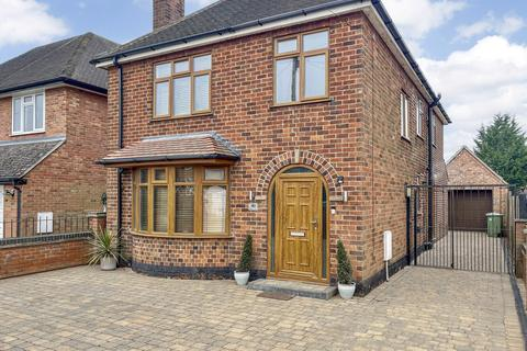 4 bedroom detached house for sale - New Beacon Road, Grantham, NG31