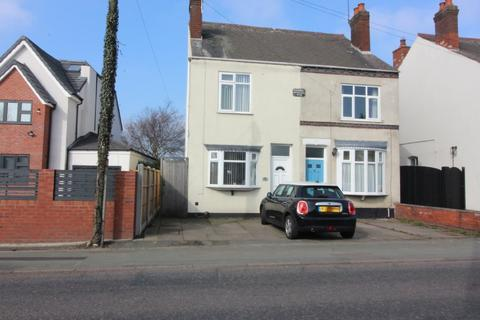 3 bedroom semi-detached house for sale - Broad Lane South, Wednesfield