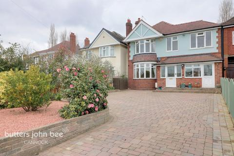 4 bedroom detached house for sale - Longford Road, Cannock