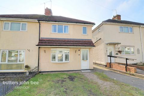 3 bedroom semi-detached house for sale - Broadway, Cannock