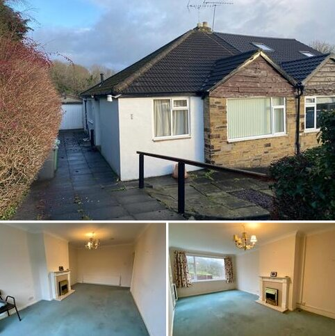 2 bedroom semi-detached bungalow for sale - The Paddock, East Keswick, LS17