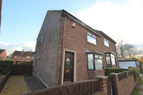 2 bedroom semi-detached house for sale - Edendale, Crawcrook
