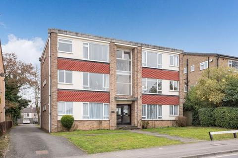 1 bedroom flat for sale - Ballard Court, Hatherley Road, Sidcup, DA14 4AX