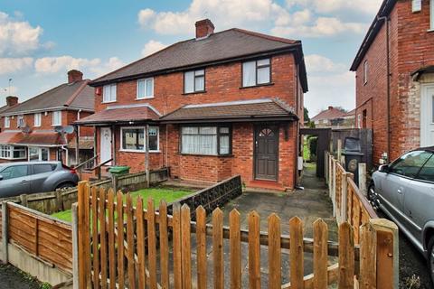 3 bedroom semi-detached house for sale - Cadle Road, Wolverhampton