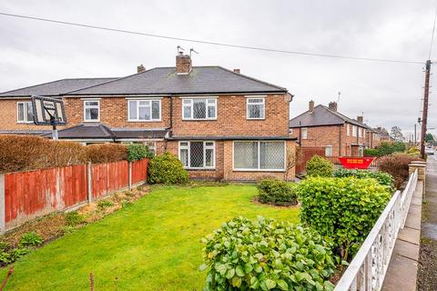 3 bedroom semi-detached house for sale - Coronation Walk, Gedling, Nottingham NG4