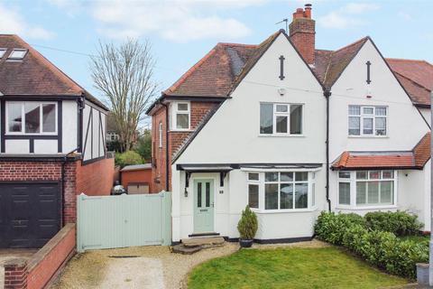 3 bedroom semi-detached house for sale - Victoria Road, Bunny, Nottingham