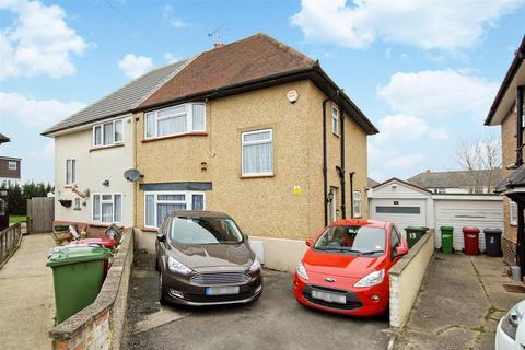 3 bedroom semi-detached house for sale - Plackett Way, Cippenham