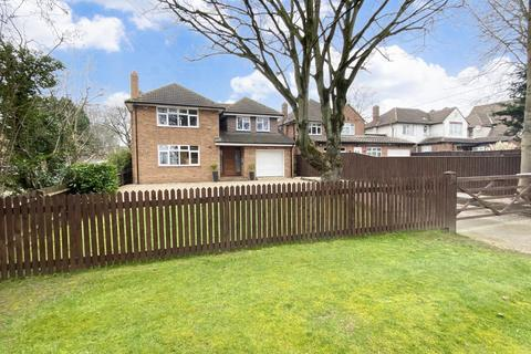5 bedroom detached house for sale - Lumbertubs Lane, Northampton, NN3