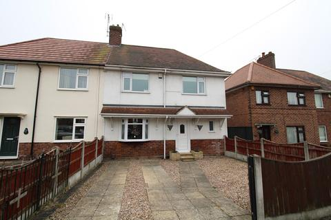 3 bedroom semi-detached house for sale - South Street, Eastwood, Nottingham, NG16