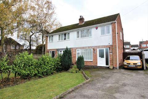 3 bedroom semi-detached house for sale - Greenhills Road, Eastwood, Nottingham, NG16