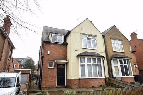 3 bedroom semi-detached house for sale - Westfield Road, Wellingborough