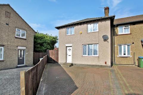 2 bedroom end of terrace house for sale - Ealdham Square, Eltham, SE9