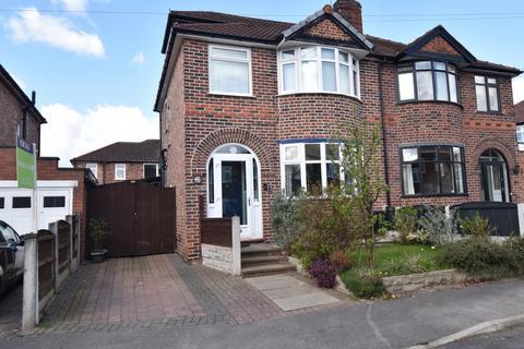 5 bedroom semi-detached house for sale - Whitegate Park, Flixton, M41