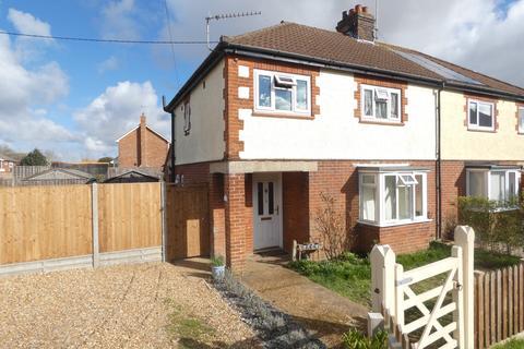 3 bedroom semi-detached house for sale - Greenway Park, Fakenham NR21