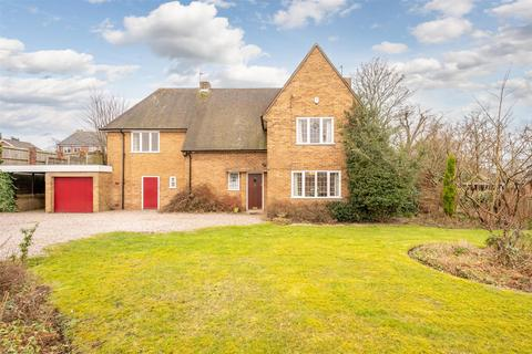 4 bedroom detached house for sale - High Street, Pensnett, Brierley Hill, DY5 4RS