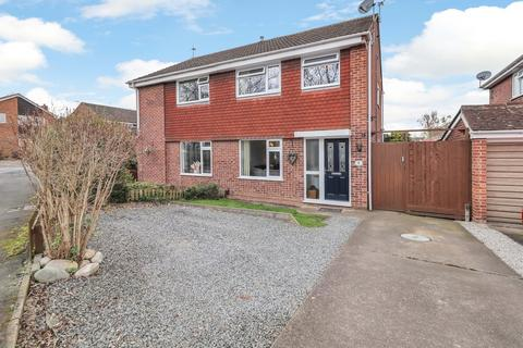 3 bedroom semi-detached house for sale - Nursery Close, Shepshed
