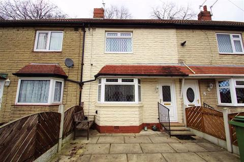 2 bedroom terraced house for sale - Birch Crescent, Leeds