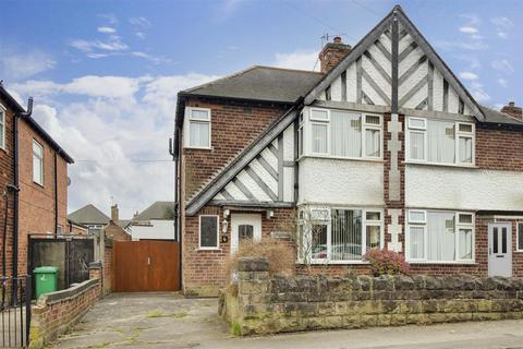 3 bedroom semi-detached house for sale - Nuthall Gardens, Whitemoor, Nottinghamshire, NG8 5GQ