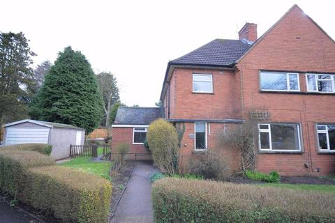 3 bedroom semi-detached house for sale - Lichfield Road, Stone