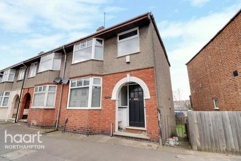 3 bedroom end of terrace house for sale - St Andrews Road, Northampton
