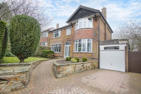 4 bedroom detached house for sale - 50 Hallam Grange Crescent, Fulwood, S10 4BD