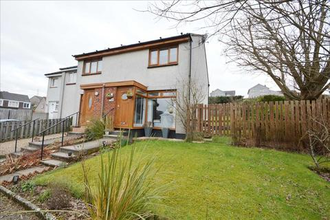 2 bedroom end of terrace house for sale - Farm Road, Clydebank