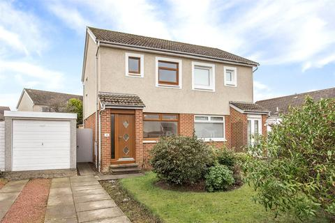 2 bedroom semi-detached house for sale - Greenan Grove, Doonfoot, Ayr, KA7