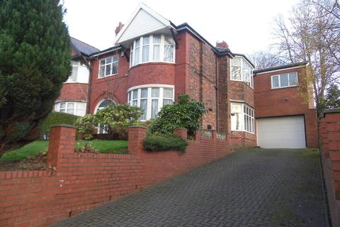 5 bedroom semi-detached house for sale - Sedgley Park Road, Prestwich, M25