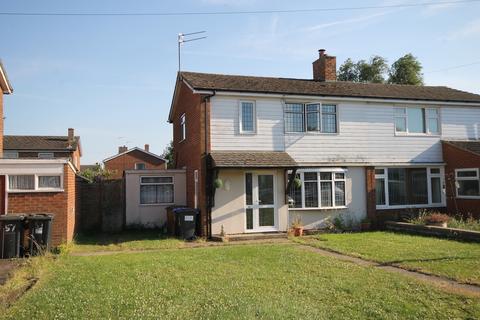 3 bedroom semi-detached house for sale - Onley Park