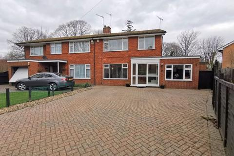 3 bedroom semi-detached house for sale - Grecian Street, Aylesbury
