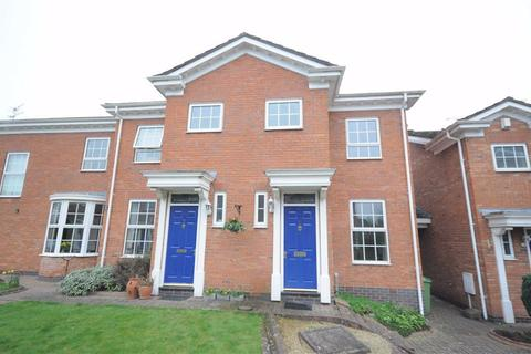 2 bedroom townhouse for sale - Brookfield Court, Stone