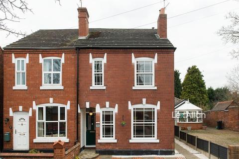 4 bedroom semi-detached house for sale - Wood Street, Wollaston, Stourbridge