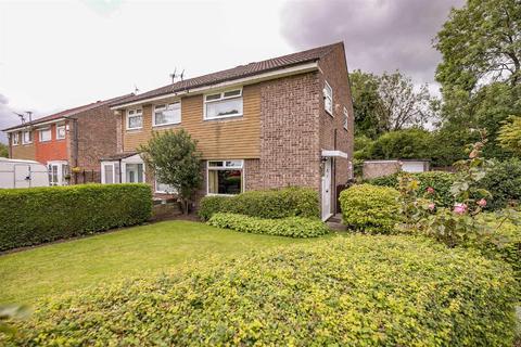 3 bedroom semi-detached house for sale - Woodhouse Lane, Sale
