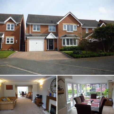 4 bedroom detached house for sale - GREENBANK GARDENS, WORDSLEY, STOURBRIDGE DY8