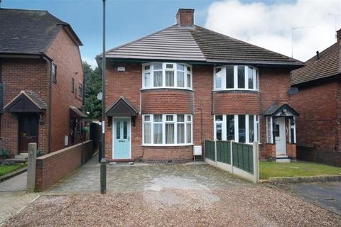 3 bedroom semi-detached house for sale - Langhurst Road, Ashgate, Chesterfield, S40 4BD