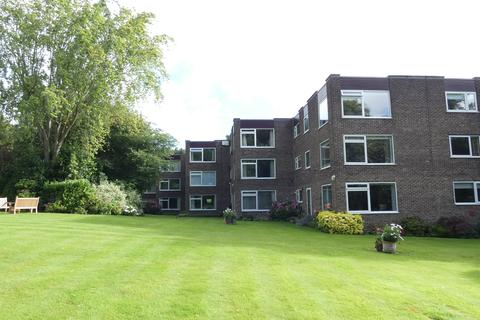 2 bedroom apartment for sale - Wedgewood Court, Leeds LS8