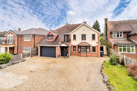 5 bedroom detached house for sale - Codsall Road, Tettenhall, Wolverhampton WV6