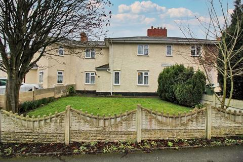 3 bedroom house for sale - Bantock Avenue, Bradmore