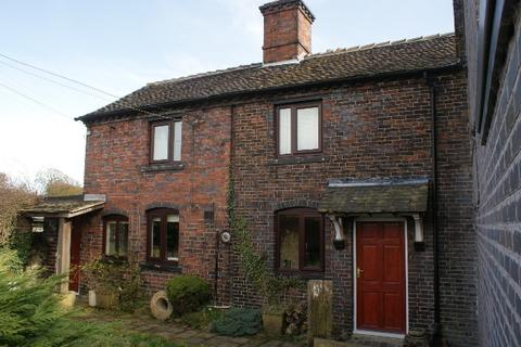 5 bedroom cottage to rent - Highway Lane, Keele, ST5