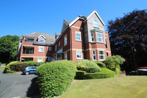 2 bedroom apartment for sale - BIRCH HOUSE, ALLERTON PARK, LEEDS, WEST YORKSHIRE, LS7 4ND