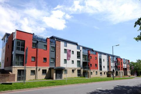 2 bedroom flat for sale - Solihull Heights. New Coventry Road
